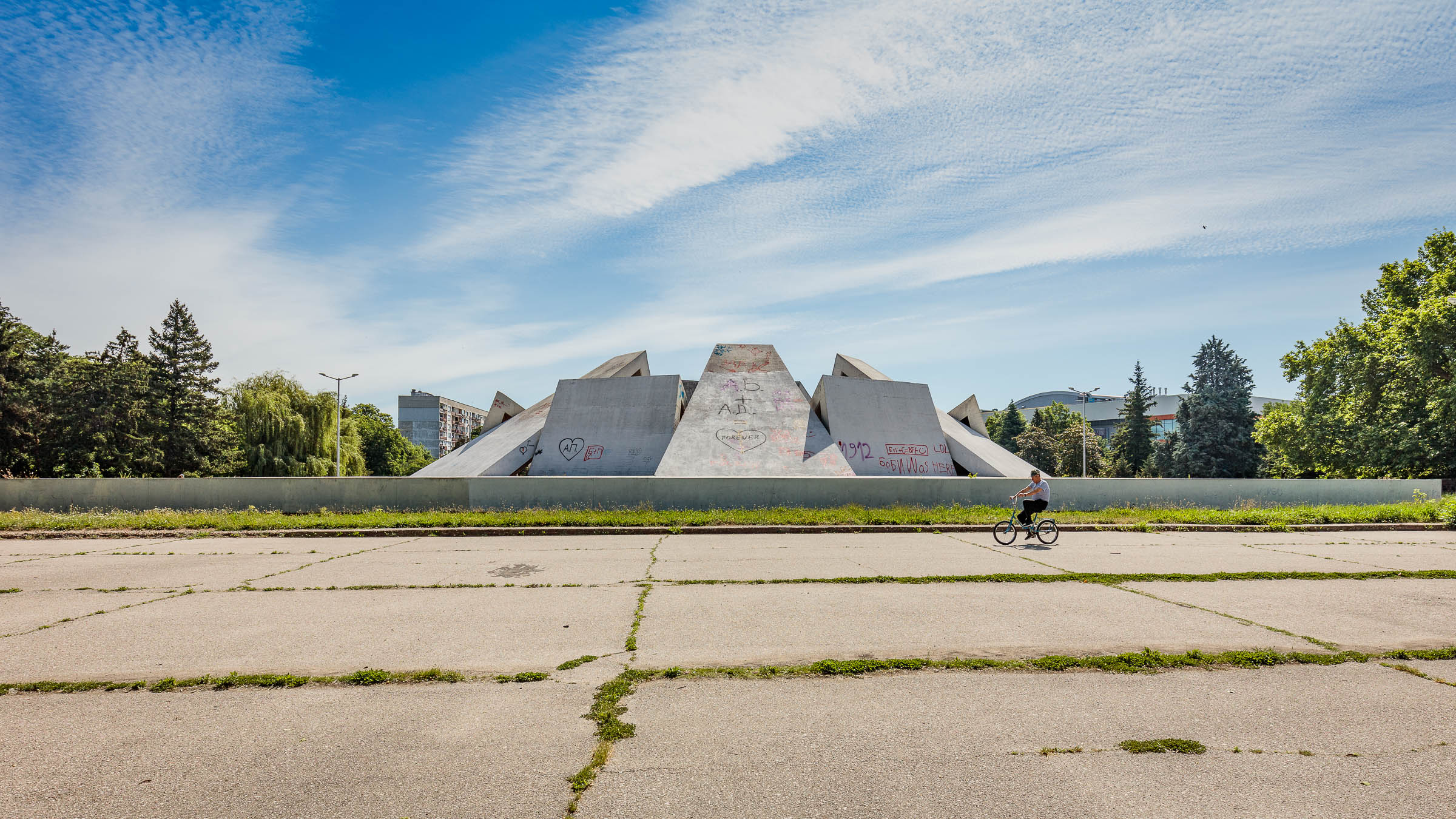 Brutalist Monuments of Bulgaria